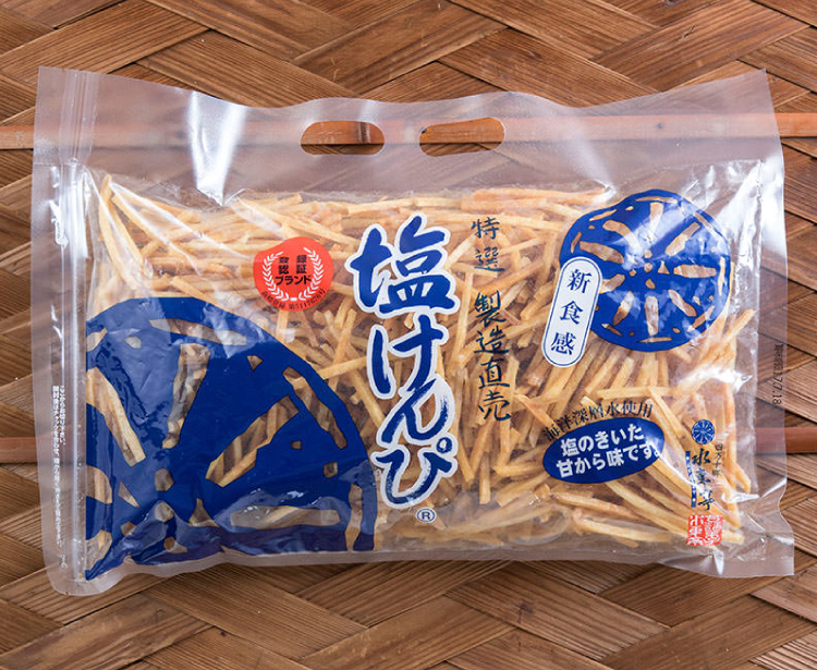 塩けんぴ/1kg 海洋深層水入り ★人気No.1