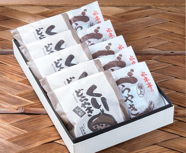 栗どら・どら焼きセット/ 各5個入り