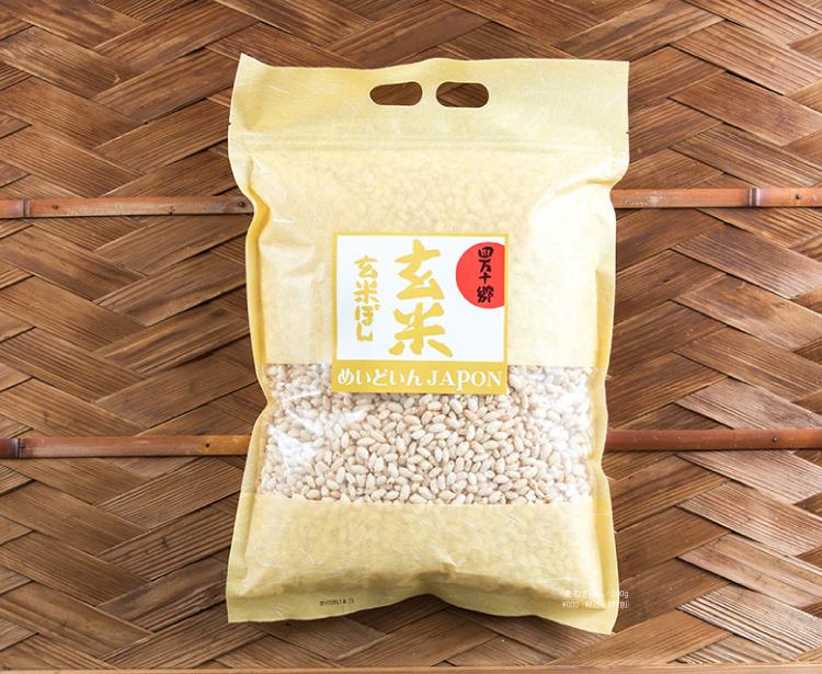 玄米 玄米ぽん/365g